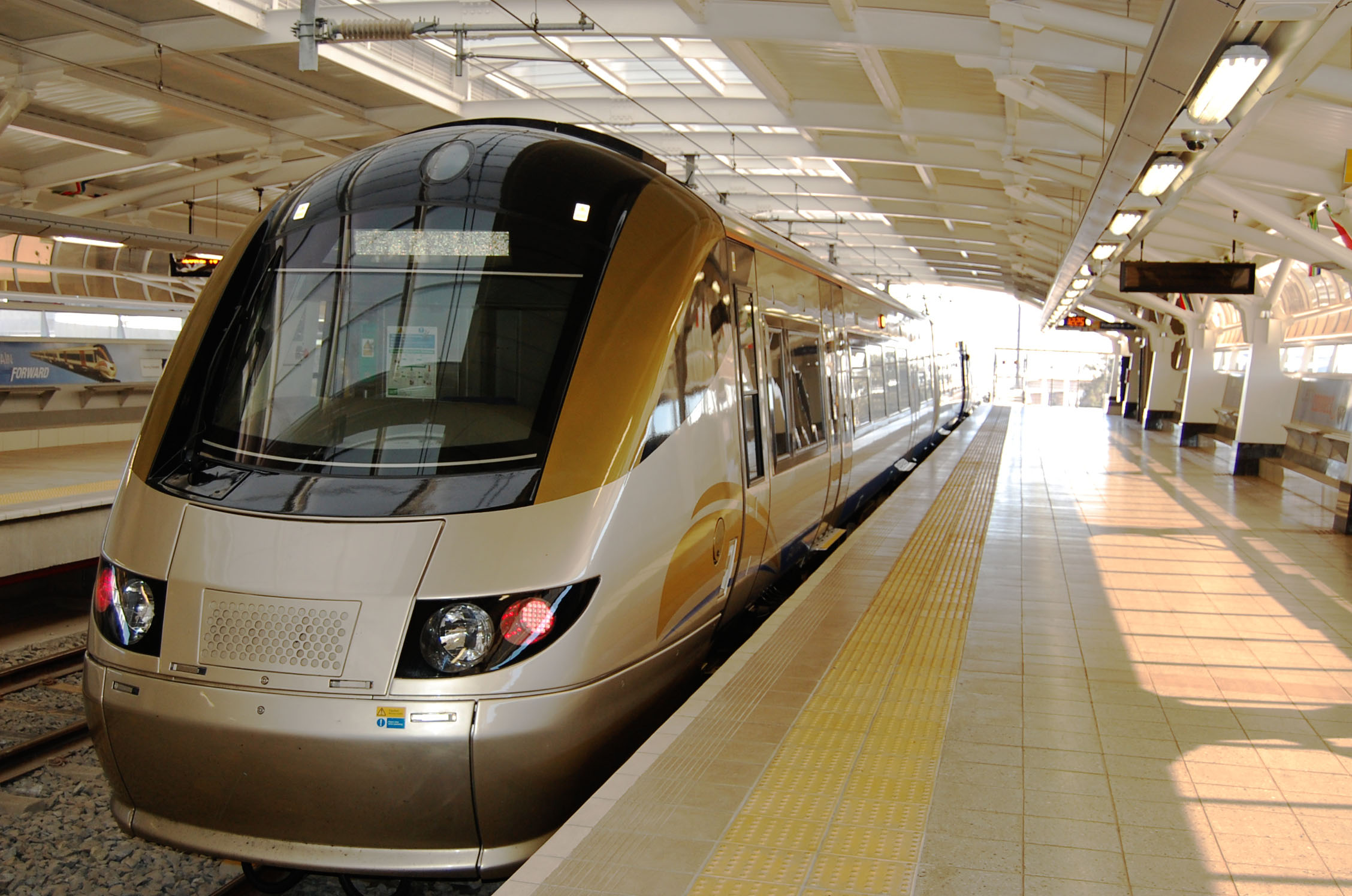 Gautrain at OR Tambo